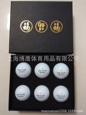 高尔夫礼品定制 高尔夫球logo定制/高尔夫高端礼盒定制/福球六六顺