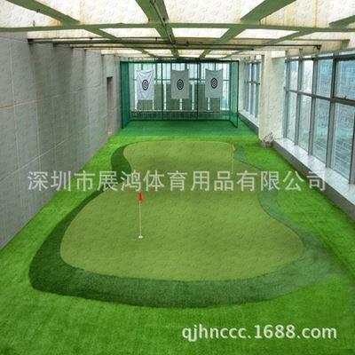 大面积高尔夫果岭工程嵌沙室内外迷你高尔夫练习场