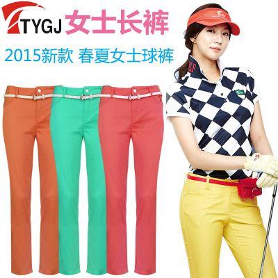 高尔夫服装 TTYGJ夏季新品 高尔夫裤子 女士长裤 高尔夫服装 球裤 女裤