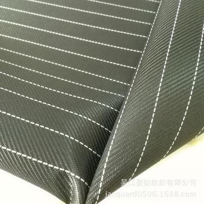 提花布 色织条纹双面斜纹布 黑白线条斜纹布 黑底白线斜纹布 箱包用布