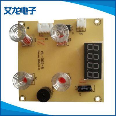 pcba电子板/电子产品开发加工 生产销售 电陶茶炉控制
