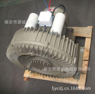 2kw单相220旋涡气泵 单相电容220v2.2kw旋涡气泵鼓