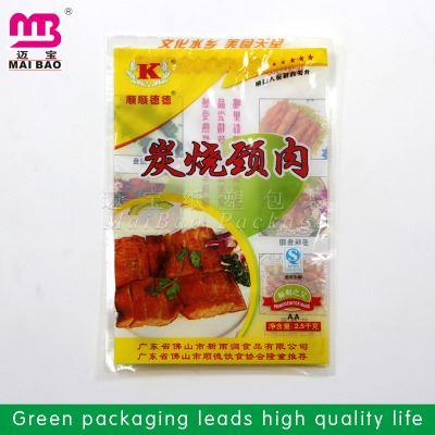 蒸煮袋/冷冻袋 迈宝专业定制 冷冻水产品袋 面包外包装袋 食品袋