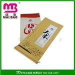 编织米袋 大米彩印防水编织袋10kg/25kg/50kg 质量保证 有现货也可定制加工
