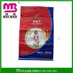 编织米袋 全新彩印大米小米淋膜防水编织袋 高品质PP材料铜版印刷
