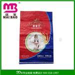 编织米袋 泰国茉莉香米包装彩印15kg大米编织袋 国家AAA级认证