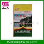 编织米袋 深圳厂家生产彩印加工腻子包装袋 包装定制  环保优质