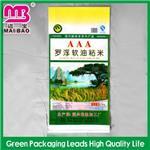 编织米袋 年底促销特价供应PP复合膜彩印泰国香米编织袋结实耐用防潮