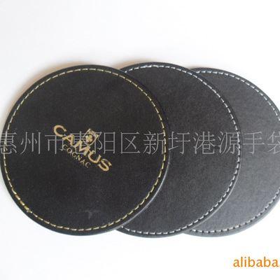圆形logo写字边框