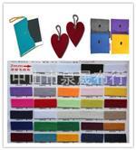 不织布系列 2.0MM-5.0MM彩色戟绒布 毛毡绒  无纺布  购物袋布料