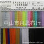 PVC EVA TPU面料 厂家供应PVC TPU EVA夹网布 PVC化妆包 各类布料贴合
