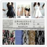 蕾丝/花边系列 现货供应蕾丝网布 提花网布 蕾丝花边 时装连衣裙面料