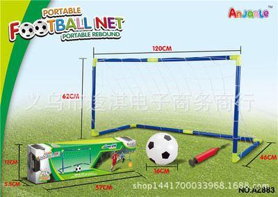 体育玩具 供应儿童运动休闲体育玩具塑料足球门