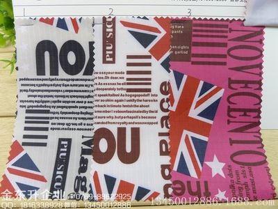 210d印花布美国英国旗图案pvc涂层
